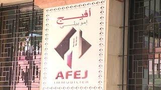 أناقة في الإسكان و بناء بإتقان AFEJ | بــووز