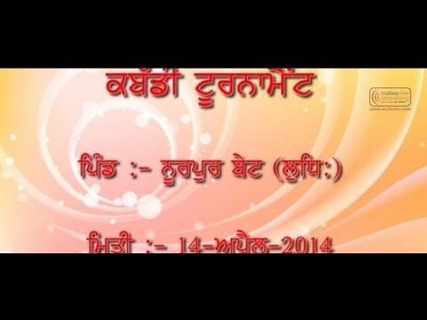 NURPUR BET (Ludhiana) Kabaddi Tournament - 2014 Part 2nd.