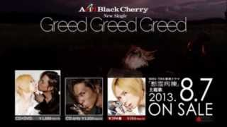 Acid Black Cherry - Greed Greed Greed
