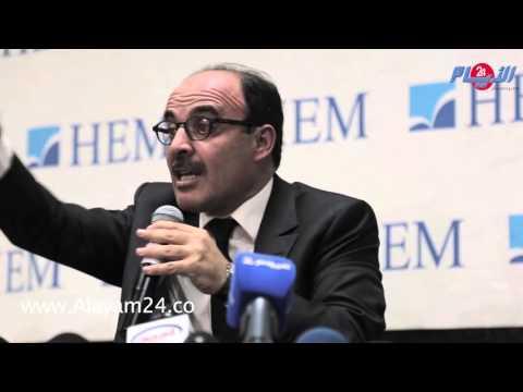 إلياس العماري: التعليم لم يكن أبدا مجانيا بالمغرب