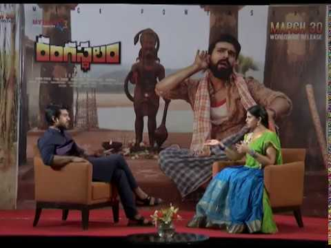 Ram-Charan-Tej-Special-Interview----About-Rangasthalam-Movie