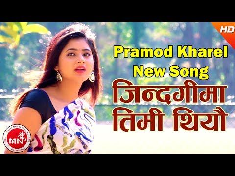 New Nepalese Song JINDAGIMA TIMI THIYEU by Pramod Kharel!