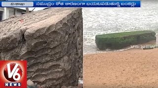 Ancient British Time Bunkers Found At Vizag Beach