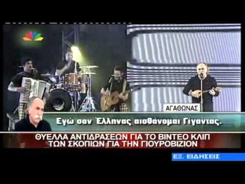 Gossip-tv.gr Θυέλλα αντιδράσεων βιντεο κλιπ Σκοπιων