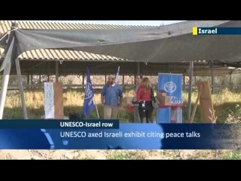 Israeli PM comments on UNESCO row