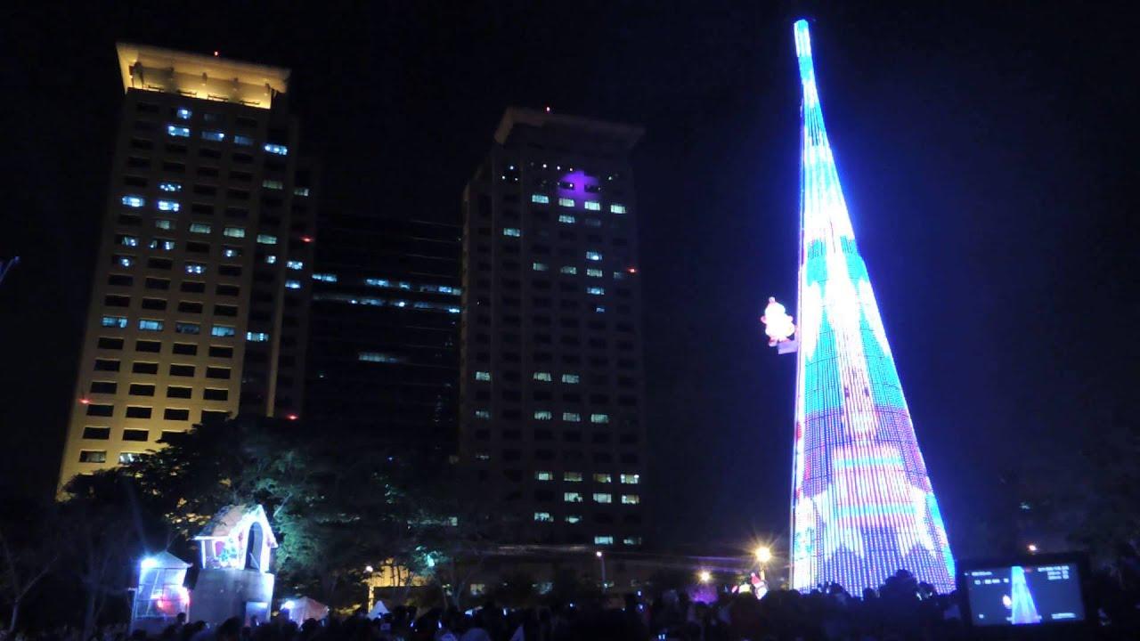 2013全台最高(35米)聖誕樹點燈 - Magazine cover