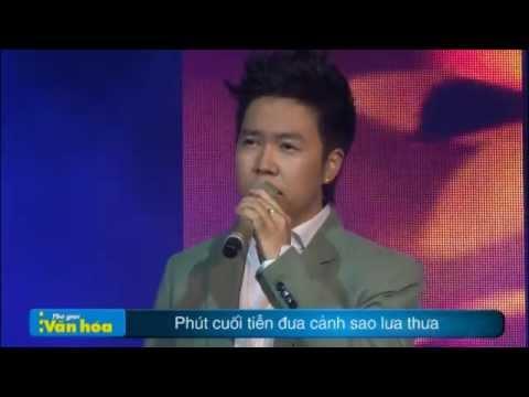 Tình Nồng - Lê Hiếu (Live at SeaShow 8/2012)