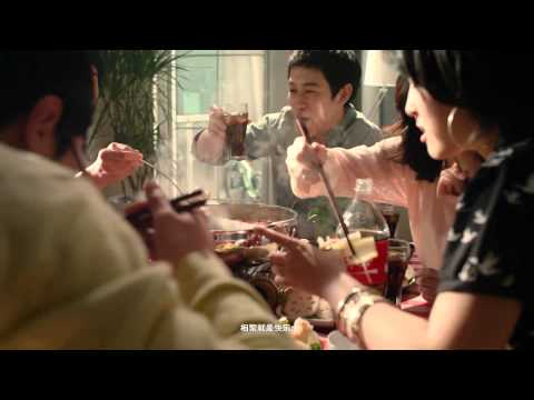 Happiness Around the Table - Coca-Cola China 2013