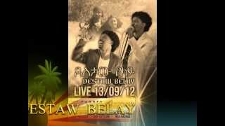 "Destaw Belay - Embaw Ayemelisew ""እምባው አይመልሰው"" (Amharic)"