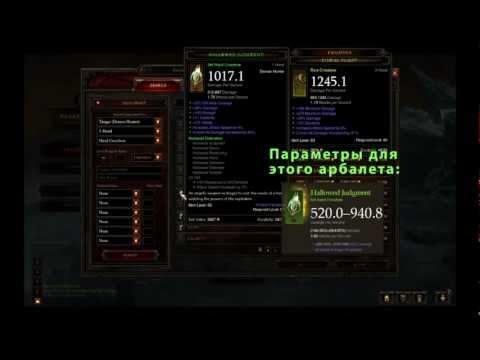 Diablo 3 / Как заработать на аукционе