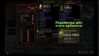 Как заработать на аукционе / Diablo 3 / Гайды