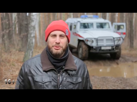 АвтоNews: тест-драйв ГАЗ 2330 Тигр. Программа от 04.11.2016