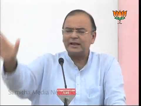 Shri Arun Jaitely's Speech on India 2020 challenges ahead Part 04