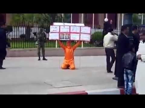 """""""مول الكروسة"""" بتيزنيت يحتج بلباس غوانتنامو أمام البرلمان j"""