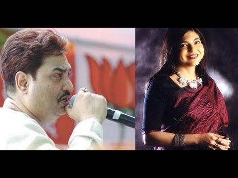 Kumar Sanu and Alka Yagnik Songs  Jukebox  - Part  image