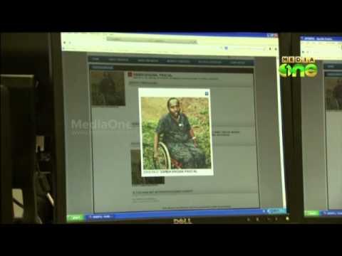 Rwanda genocide trial opens in France
