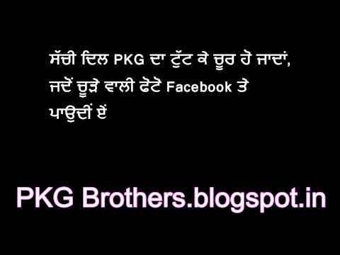 Sad Shayari ,new heart touching with lyrics , PKG Brothers punjabi Shayari (poetry) (urdu) 2014