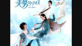 You're Beautiful OST 2 - 02. 말도 없이 Without Words (Jang Geun Suk) view on youtube.com tube online.