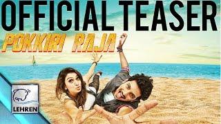 Pokkiri Raja - Official Teaser | Jiiva, Hansika, Sibiraj | Review | Lehren Tamil