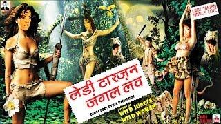 Lady Tarzan Jungle Love Full Movie Part 5