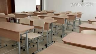В Артеме за два дня работы консультационных пунктов при местных школах педагоги помогли родителям оформить 56 заявлений на выплату 10 тыс. рублей