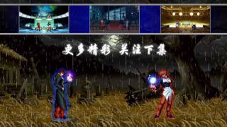The King Of Fighters 2012 : Kyo & Iori Vs God Orochi Part