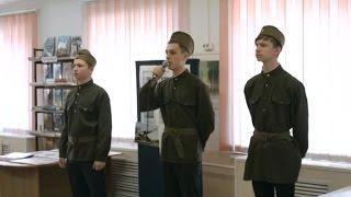Урок длинною в жизнь. В муниципальной гимназии №1 работает выставка-экскурсия, посвящённая Великой Отечественной войне.