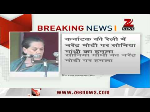 Sonia Gandhi takes a jibe at Modi