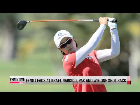 LPGA: Shanshan Feng leads early at Kraft Nabisco; Pak Se-ri and Michelle Wie tied for 2nd