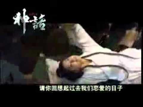 3 Endless Love Nhạc Phim Thần Thoại   Thành Long & Kim Hee Sun