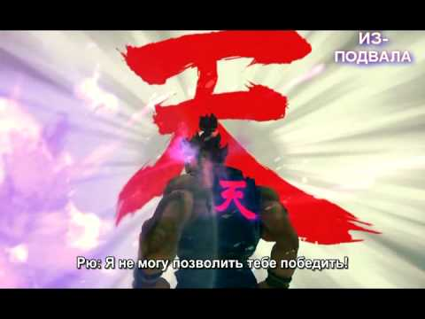 Street Fighter 4 Gameplay Персонажи