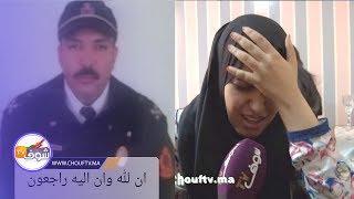 في أول خروج إعلامي لابنة الضابط اللي مات فحادث قطار بوقنادل..مشا ليا بابا و ماسلمتش عليه   |   خارج البلاطو