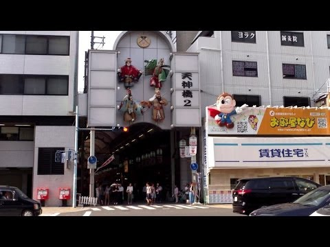 Tenjimbashi-Suji, Longest Shopping Street in Japan, Osaka City