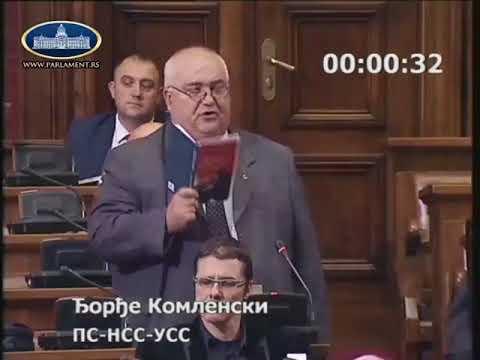 Ђорђе Комленски, нико нема право да вређа српске генерале