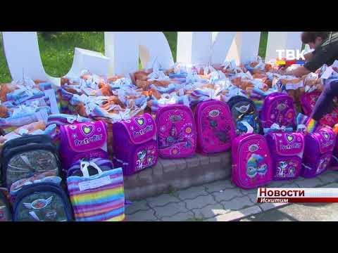 Искитимская епархия помогает родителям собрать детей в школу