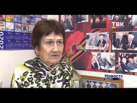 Пример стойкости и оптимизма: Раиса Христенко 27 лет возглавляла совет ветеранов Бердска (архив за октябрь 2020 г.)