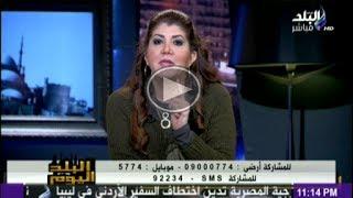 شعبان يسيء للمغاربة