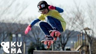 Awesome Free Skates