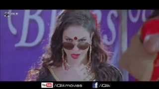 Red-Mirchi-Movie-Teaser-04-Veena-Malik-Sana