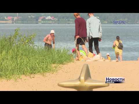 Бердские пляжи пустуют – детские лагеря работают