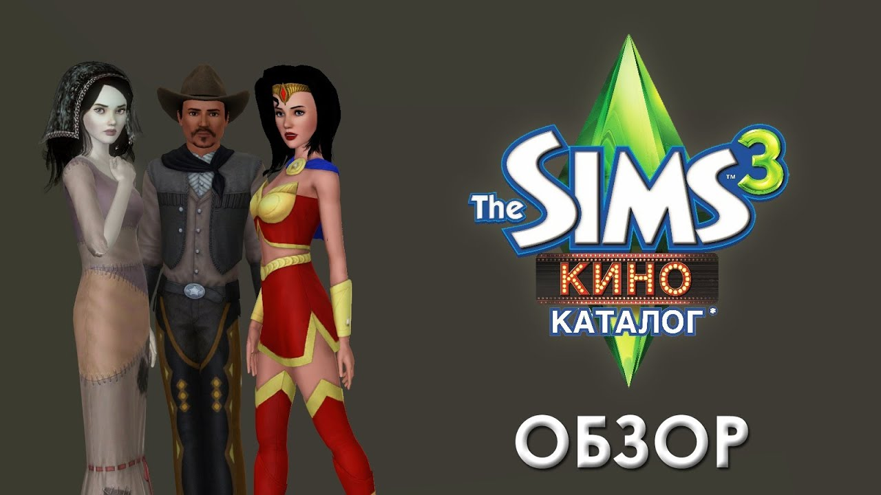 Sims 3 alasti nudes clip