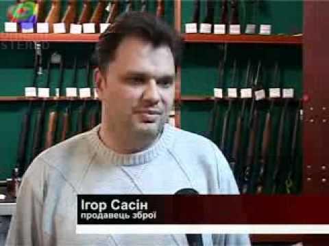 Легалізація короткоствольної нарізної зброї.