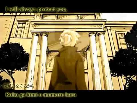 Kagamine Len and Rin - Servant of Evil ~Classical Version~ [Anime PV] English/Romaji Subs