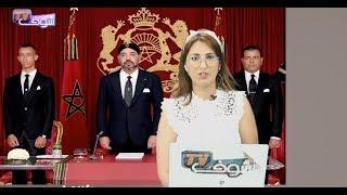 مضامين الخطاب الملكي بمناسبة عيد العرش | زووم