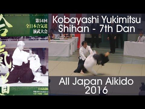 Kobayashi Yukimitsu Shihan Aikido Demonstration - 54th All Japan Aikido