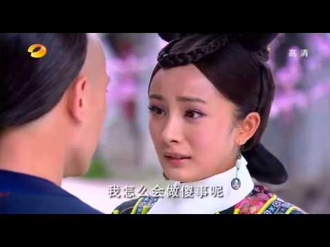 ( Kara Tiếng Việt ) Cung Dưỡng Ái Tình - Dương Mịch ( OST Cung Tỏa Tâm Ngọc )