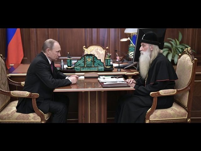 В.А. Ефимов: Путин-Трамп, Сирийский гамбит