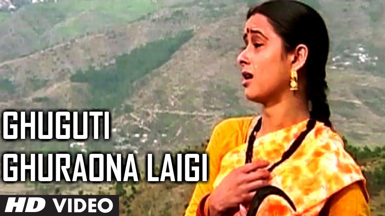 Ghuguti Ghuraona Laigi - Garhwali Video Song Meena Rana - Chali Bhai ...
