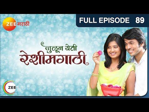 Julun Yeti Reshimgaathi - Episode 88 - March 05, 2014