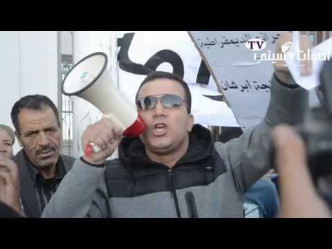 """غاضبون يحتجّون ضد """"جبروت برلماني"""" أمام مقرّ عمالة الناظور"""